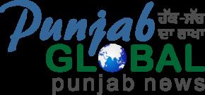 Punjab Global